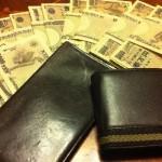 財布に注意を向けるだけで、グングン金運を招き寄せる7つの習慣