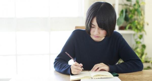 勉強法に最新の方法を取り入れて楽に試験に合格する必勝術