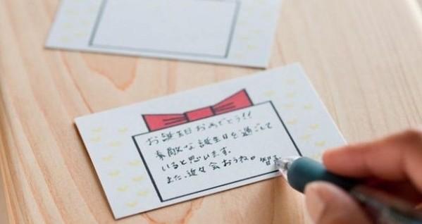 お誕生日メッセージをつかって大好きな人と恋仲になる方法
