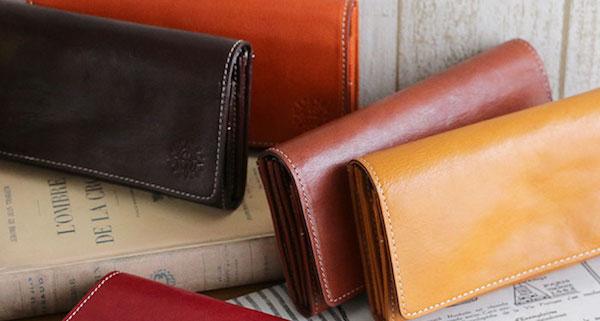金運アップにつながるお財布の選び方とは