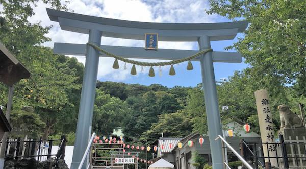 神奈川のパワースポット巡りで絶対訪れたい場所とは