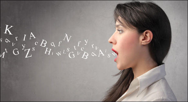 不明言語をしゃべ