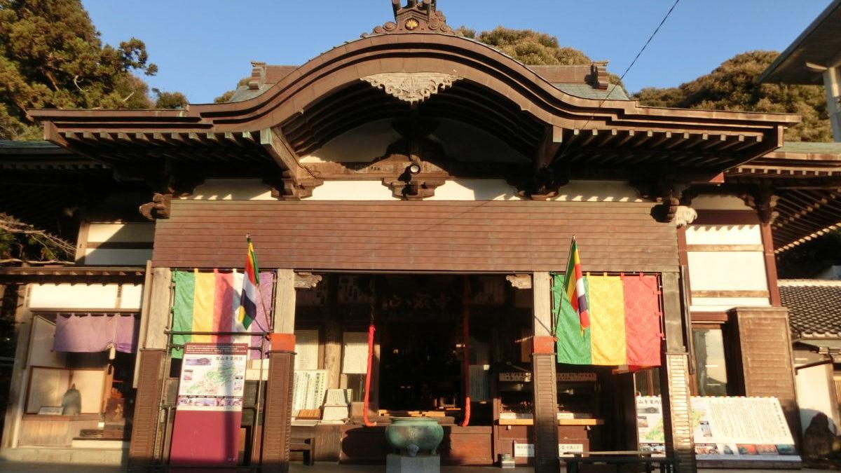舘山寺(かんざんじ)の縁結び地蔵で、良縁を祈願しようのイメージ