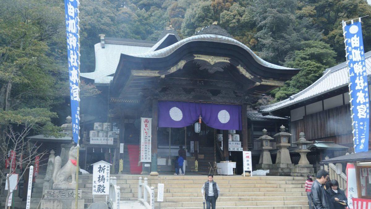 強力な厄除けパワーがある由加神社本宮(ゆがじんじゃほんぐう)のイメージ